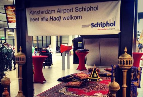 مطار امستردام في استقبال ضيوف الرحمن .