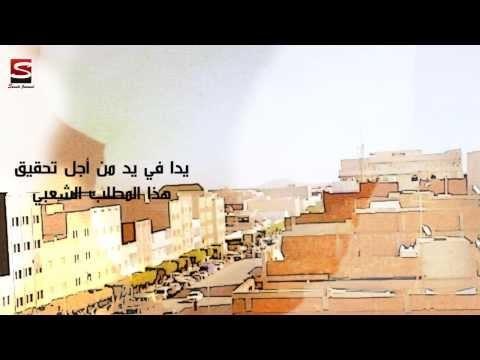 لجنة المطالبة بالنقل الحضري للعروي تستعد لإطلاق شريط مصور يستعرض لمراحل سنوات من المطالبة الشعبية