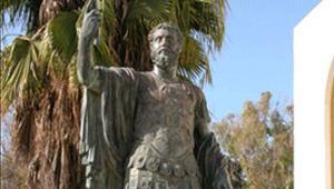 2964 أمازيغي :  شيشنق أم شيشونغ ، تاريخ ملك وحكاية  تقويم