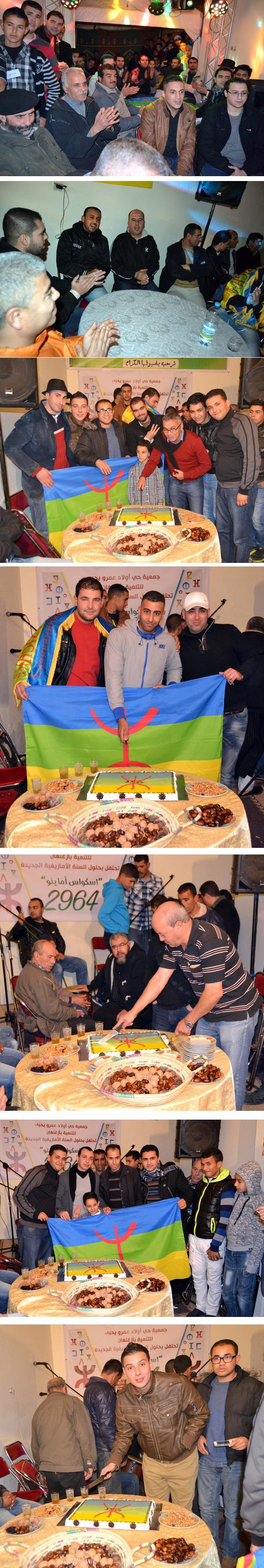 جمعية حي أولاد عمرو يحيى للتنمية بأزغنغان تحتفل بالسنة الأمازيغية الجديدة