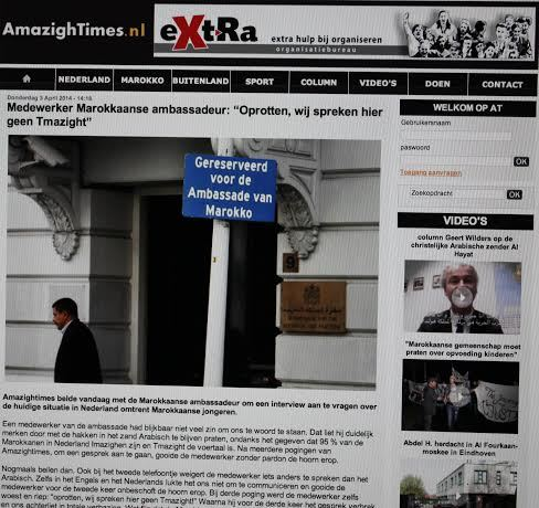 """ألفاظ """"مشينة"""" لموظف بالسفارة المغربية بلاهاي تثير غضب واستنكار أمازيغ هولندا."""