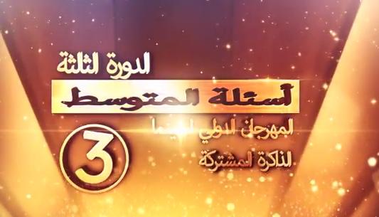 Festival international du film (Nador) المهرجان الدولي للفيلم بالناظور