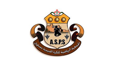 اعلان : الجمعية الرياضية للكرة الحديدية بسلوان الدوري الرسمي