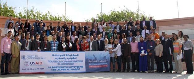 الحسيمة : إنطلاق أشغال المناظرة الوطنية لمجالس القيادات الشابة بالمغرب