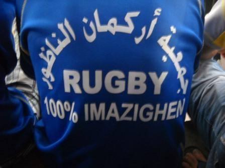 جمعية أركمان الناظور ضد المولودية الوجدية في نصف نهائي القسم الممتاز من بطولة المغرب