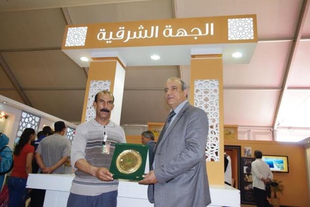 الجهة الشرقية تتوج بجائزة الجودة بالمعرض الدولي للفلاحة  بمكناس