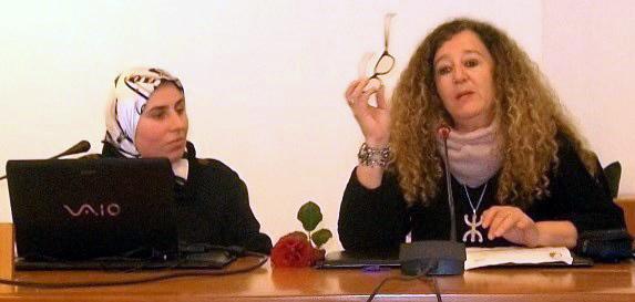 إدماج اللغة الأمازيغية في تكنولوجيا المعلومات والتواصل