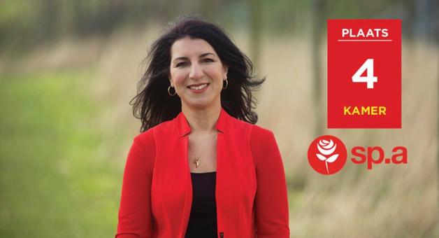 فوزية الطلحاوي الريفية المرشحة لانتخابات بلجيكا بالجهة الفلامانية