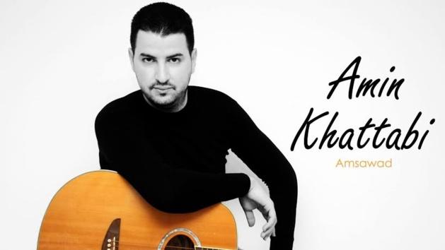 """الفنان الأمازيغي أمين خطابي يصدر ألبومه الأول تحت عنوان """"أمْسَواضْ"""""""