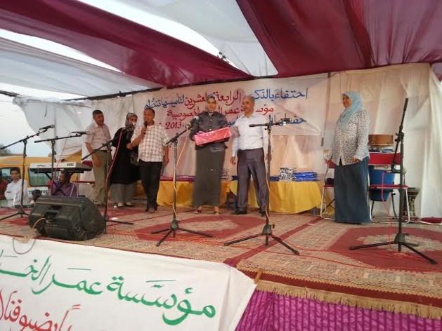 مؤسسة عمر الخيام تحتفل الختامي السنوي ال 24