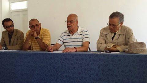 المنظمة المغربية للإعلام الجديد بيان التأسيس