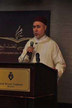 المجلس الأوروبي للعلماء المغاربة ينظم حفل إفطار بالعاصمة البلجيكية بروكسيل.