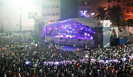 بلاغ المهرجان المتوسطي للحسيمة 2014