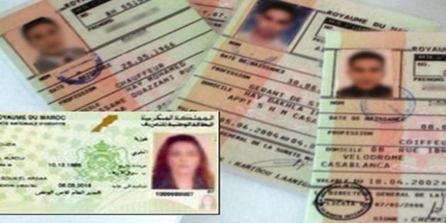 الأمن الوطني يطلق حملة لتجديد البطاقة الوطنية بإقليم الحسيمة