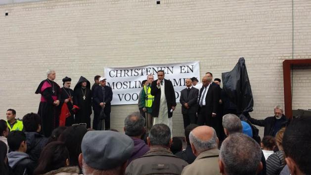 الجالية المسلمة بمدينة مالين البلجيكية تنظم مسيرة تدعوا للسلم .