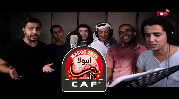 """فيديو .. أغنية ساخرة لفكاهيين شباب بعنوان """"كأس إيبولا"""""""