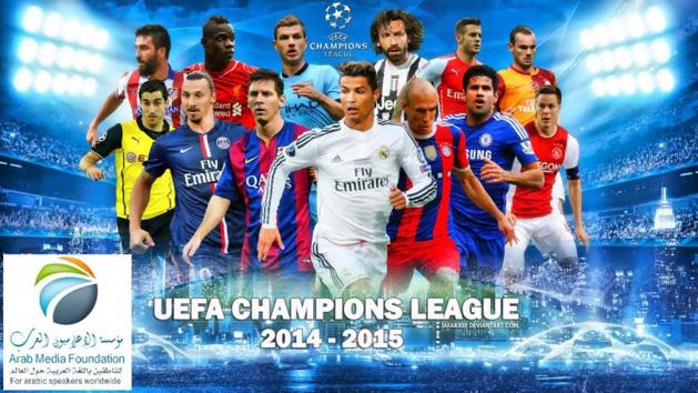 أبرز نتائج الجولة الرابعة لرابطة الأبطال الأوروبية