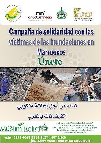 إطلاق حملة في إسبانيا لغوث ضحايا الفيضانات بالجنوب المغربي