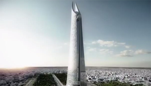 """برج """"الملك محمد السادس"""""""