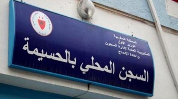 معتقلو الكوكاكيين بالحسيمة يضربون بالسجن وأنباء عن تعرضهم للتعذيب