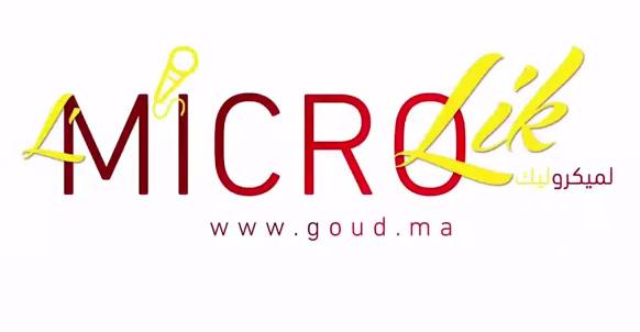 Goud.ma - L'micro Lik : رأي المغاربة حول فاجعة طانطان