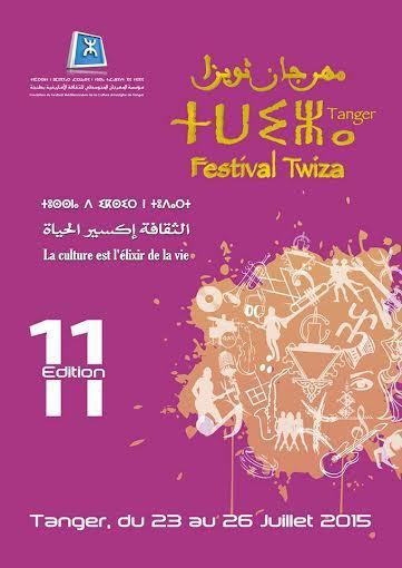 """مهرجان """"ثويزا"""" المتوسطي للثقافة الأمازيغية بطنجة/ بلاغ صحفي حول الدورة 11"""