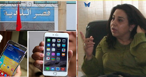 قبيل اﻹنتخابات : رئيسة المجلس البلدي للحسيمة توزع هواتف ذكية على اﻷعضاء.