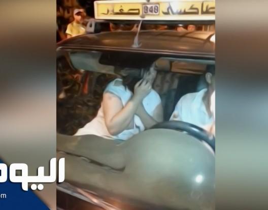 4 أشهر سجنا نافذا وغرامة للمعتدين على مثلي فاس