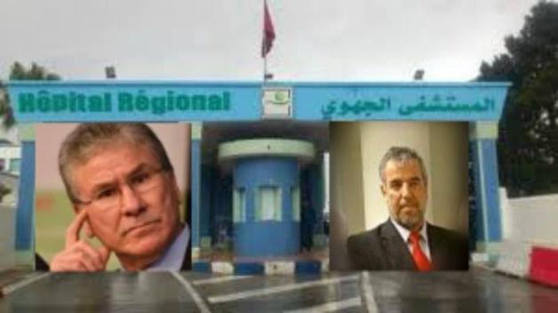 ودادية موظفي وزارة الصحة بتطوان تحت مجهر المجلس الجهوي للحسابات.