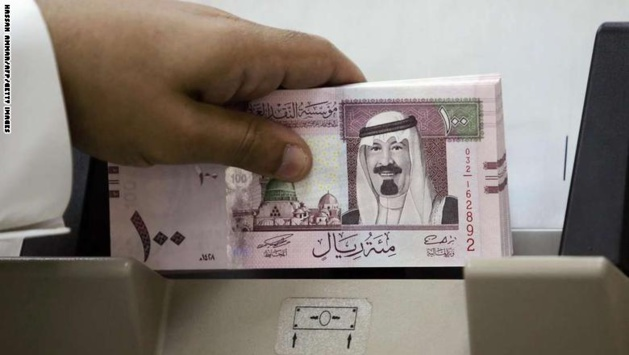 رأي لطارق حضري- البنك العربي.. حلم يتبخر