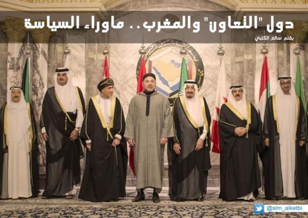 """دول """"التعاون"""" والمغرب.. ماوراء السياسة"""
