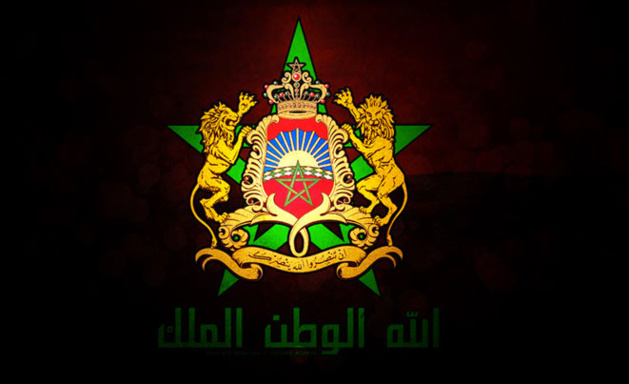 قضية الصحراء المغربية (بلاغ)
