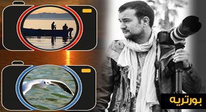 """الفوتوغرافي محمد العبوسي.. حكاية حبّ أسطوري لمعشوقته """"العدسة"""" تُروى لأول مرة ومن هنا تبدأ"""