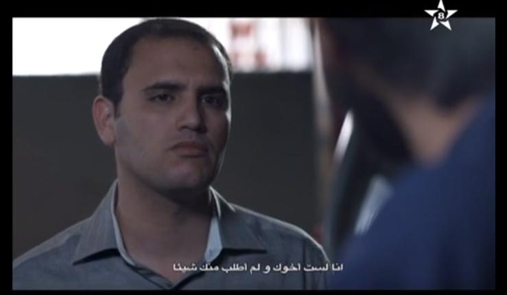 Série TUDART ép 15 مسلسل ' تودارت ' الحلقة