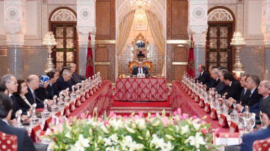 هذه هي لائحة السفراء والولاة والعمال الذين عينهم الملك في المجلس الوزاري