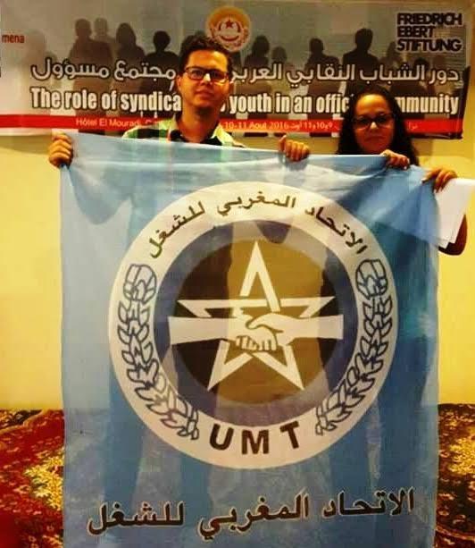 الاتحاد المغربي للشغل يتصدي لمحاولة النيل من السيادة الوطنية للمغرب من خلال تمرير توصية تمس الوحدة الترابية