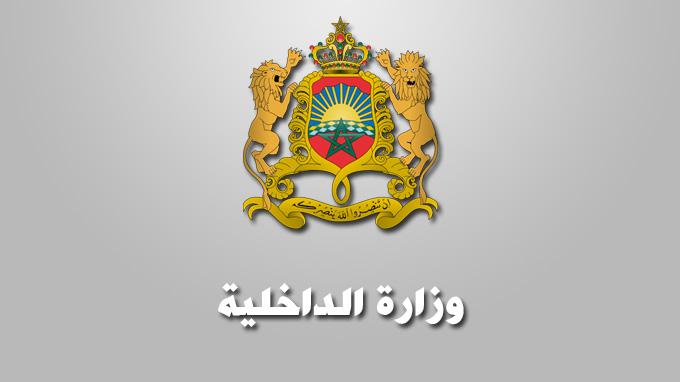 اتهامات خطيرة لصحيفة إلكترونية لوزارة الداخلية والأخيرة تطالب بفتح تحقيق
