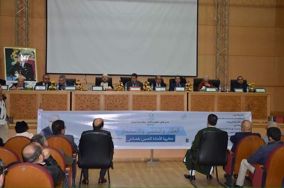 مجلس جهة الشرق يؤكد مواصلة دعمه للبحث العلمي