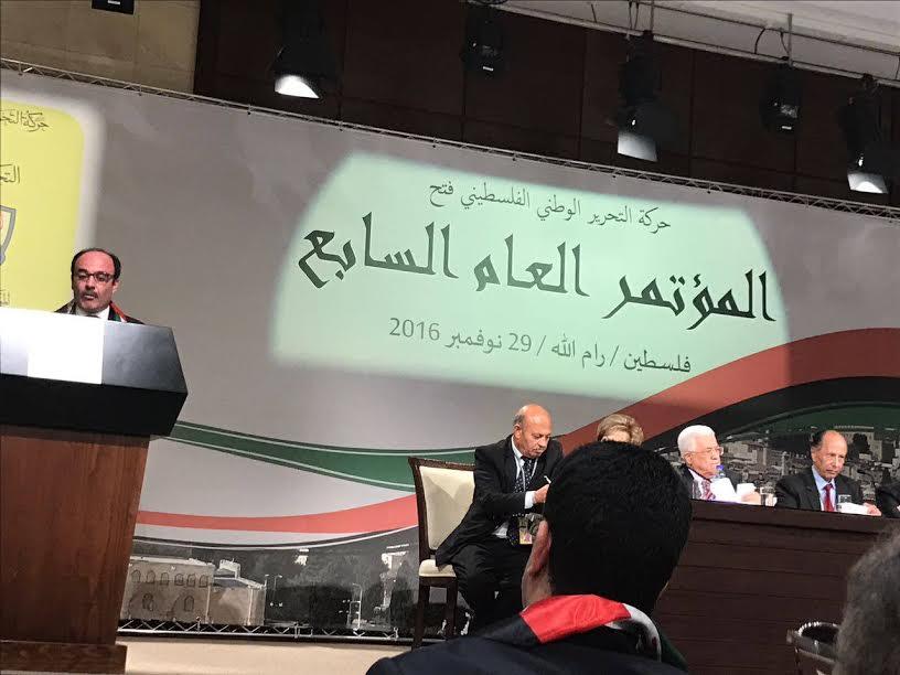 إلياس العماري يلقي كلمة في افتتاح المؤتمر السابع لحركة فتح باسم الوفود المغربية المشاركة