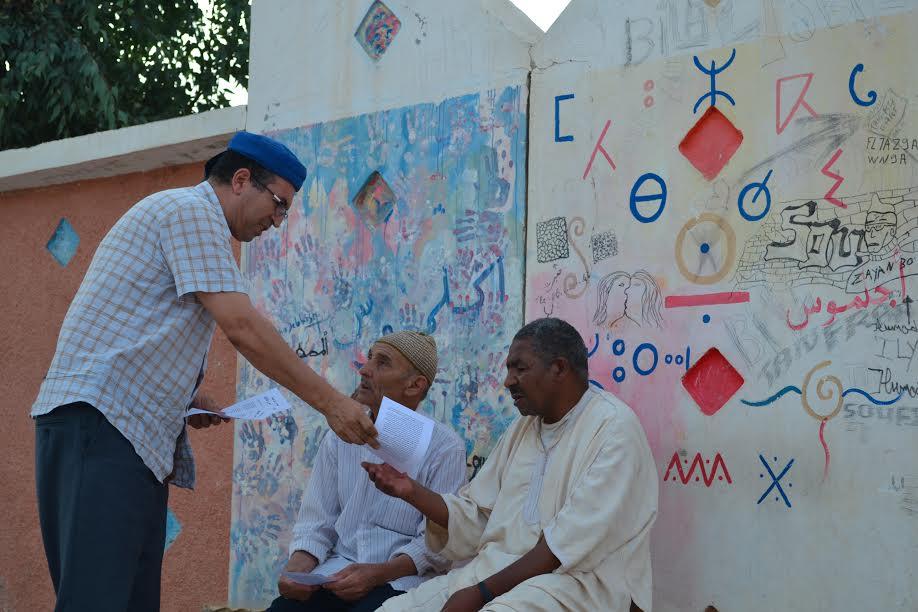 ردا على الأكاذيب الخطيرة للمندوبية السامية للتخطيط بخصوص الأمازيغية بعد سنتين على الإحصاء المزور