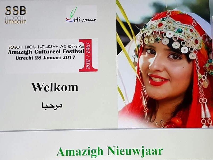 نجاح كبير لمهرجان الثقافة الأمازيغية بأوتريخت الهولندية وتكريم باهر لفرقة إثران والإعلامي الراضي بوزية