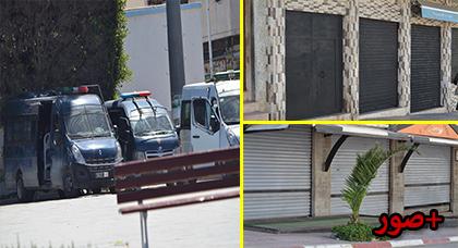 شاهد بالصور كيف تبدوا الحسيمة قبل قليل...إضراب عام وسط ترقي أمني كثيــف
