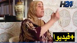 أم ناصر الزفزافي تبكي وتقول:حنا الملك ديالنا ماشي كنكرهوه...ولكن خاص يشوف فينا,وهذه هي رسالتها له؟؟