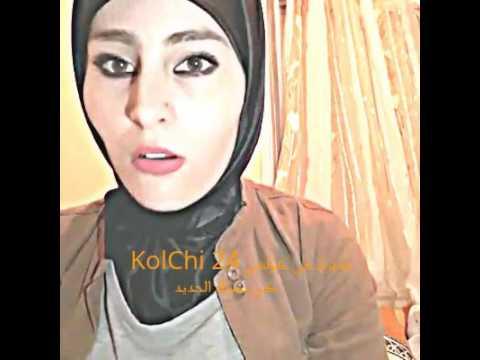 بالفيديو : فتاة تكشف عن حقائق صادمة بعد انسحابها من لجنة حراك الريف