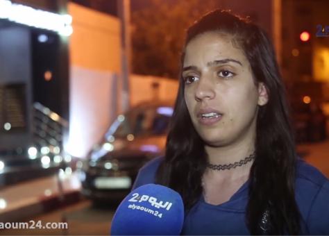 """50 طلبا للإفراج عن """"سيليا"""" وتوقعات بإطلاق سراحها"""
