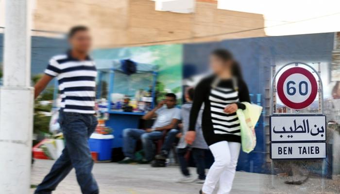 موازاتا مع فصل الصيف...ظاهرة التحرش بالفتيات تعود لشوارع بن طيب مع غياب تام للدوريات الأمنية