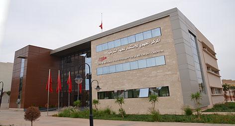 المركز الجهوي للاستثمار يصادق على 95 مشروعا..و الناظور تنال حصة الأسد في حين الدريــوش خارج القائمة