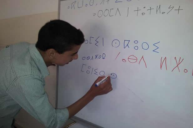 مديرية طنجة - أصيلة تهدد أستاذاً للغة الأمازيغية بالفصل عن العمل