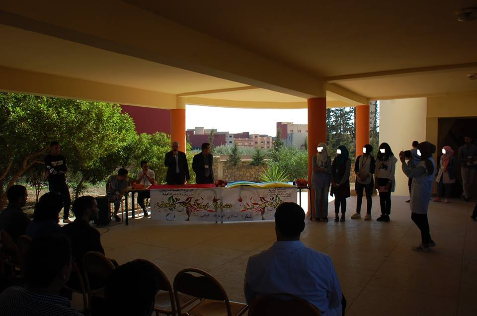 بالصور:تكريم أساتذة ثانوية محمد السادس ببن طيب بمناسبة اليوم العالمي للمدرس