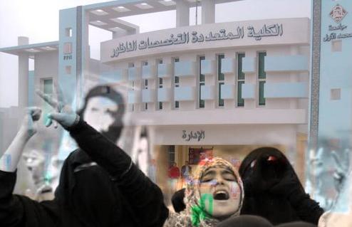 """الطالبة إيمان الزكريتي تكتب: """"الحرية لتاء التأنيث"""""""